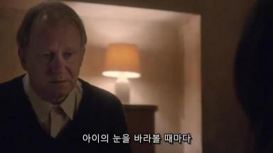 님포매니악2 (2014) mp4